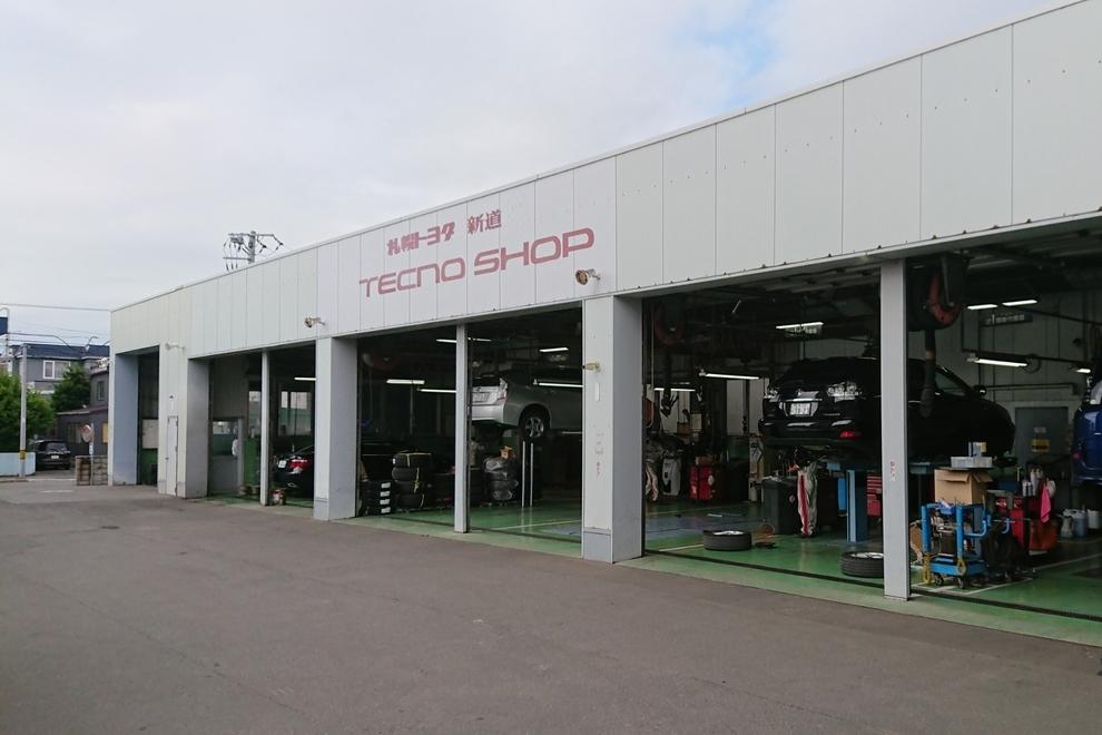 新道_工場