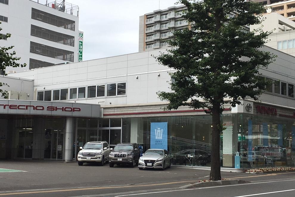 札幌支店_外観