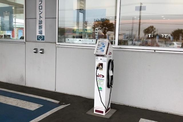 苫小牧支店_G-Station