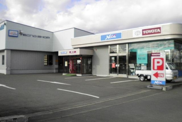 釧路トヨタ厚岸店