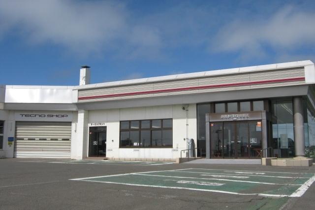 釧路トヨタ根室店