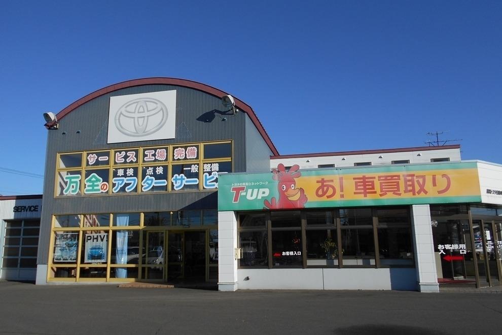 釧路トヨタ鳥取マイカーセンター