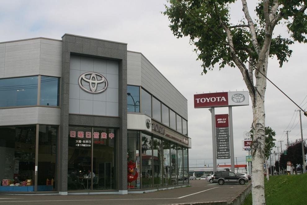 釧路トヨタ西帯広店