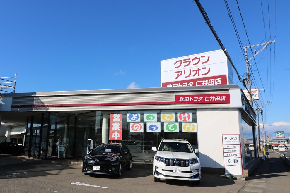 仁井田店 外観