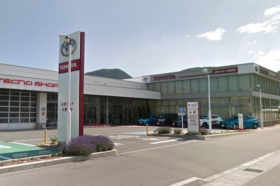 山形トヨタ大野目店