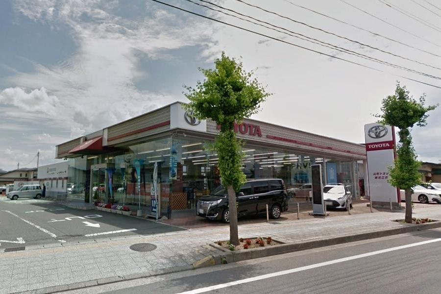 山形トヨタ寒河江店