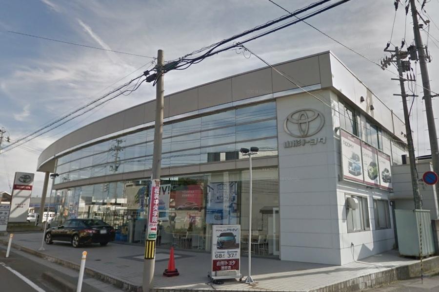 山形トヨタ酒田店