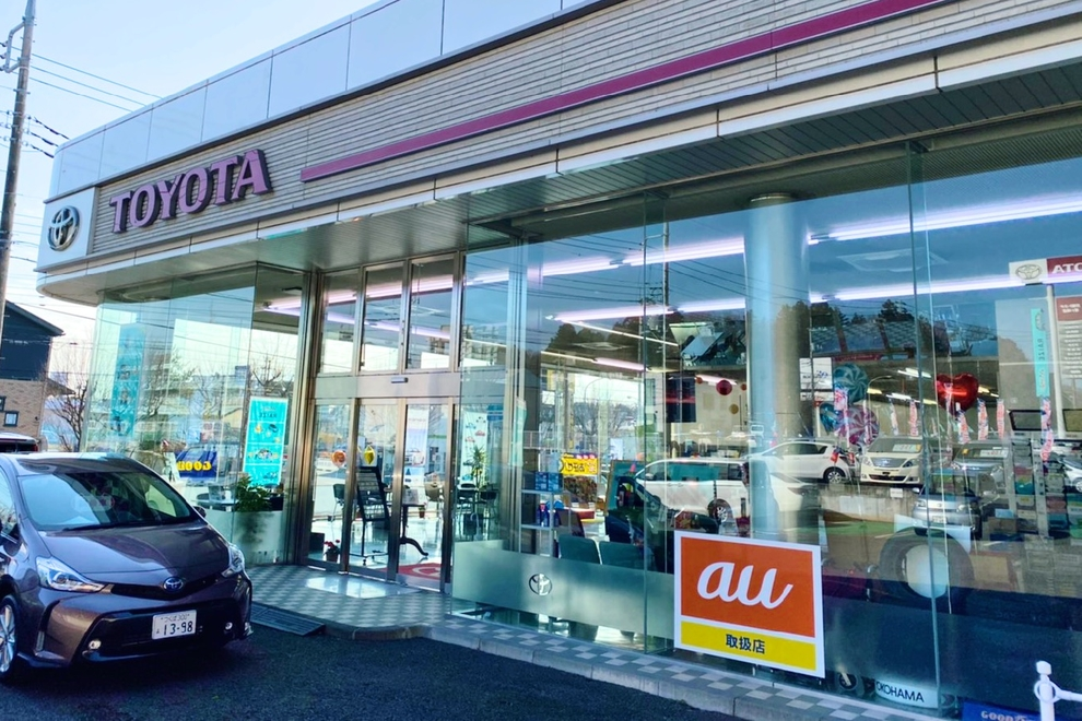 茨城トヨタ竜ケ崎店