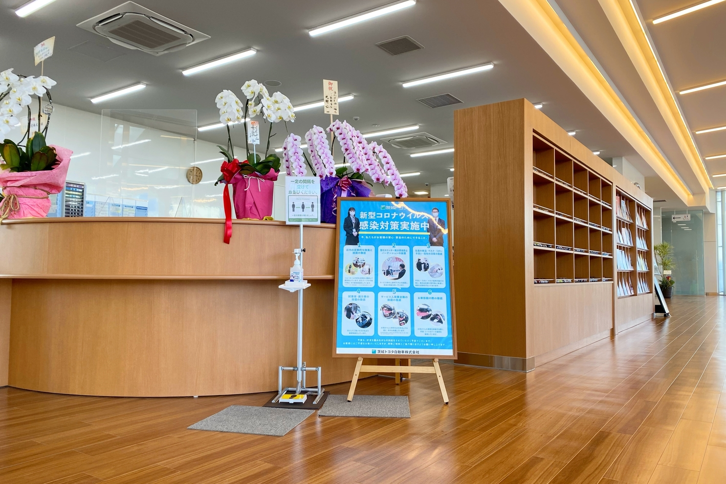 日立店2021.03.09 (12)