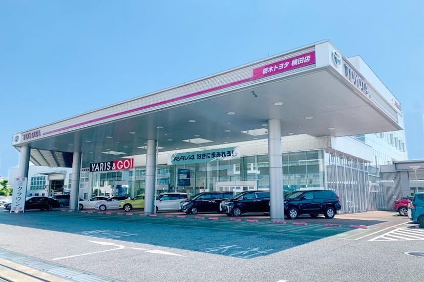 横田店外観