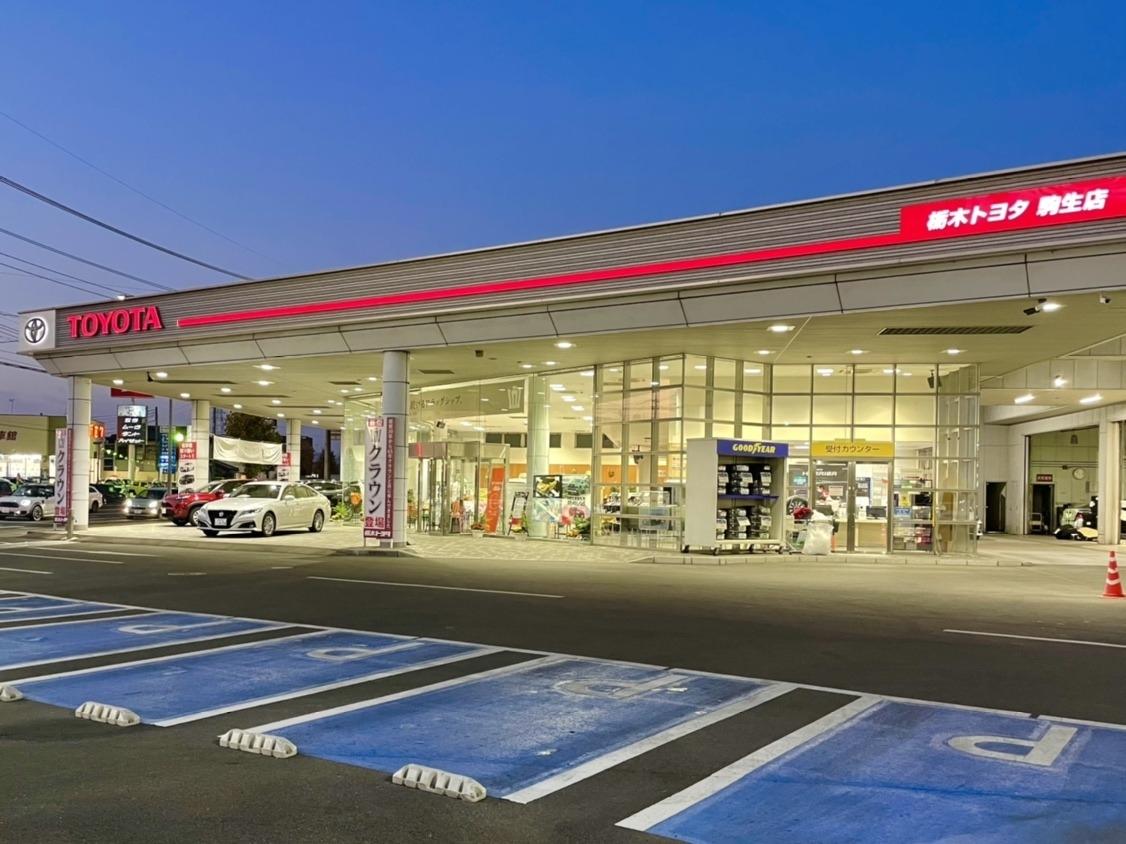 栃木トヨタ駒生店5