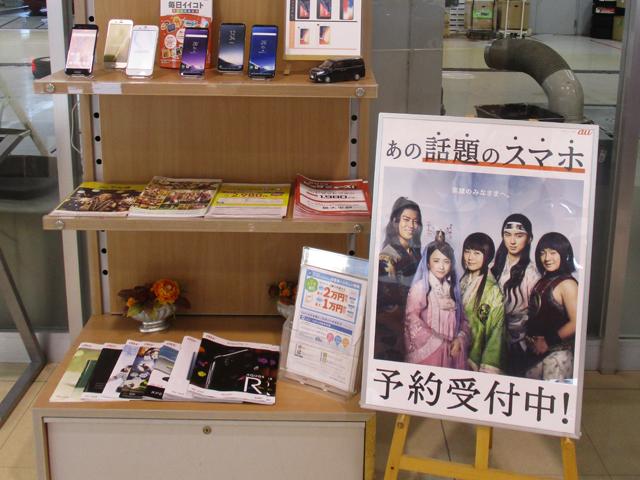 群馬トヨタオートモール渋川店