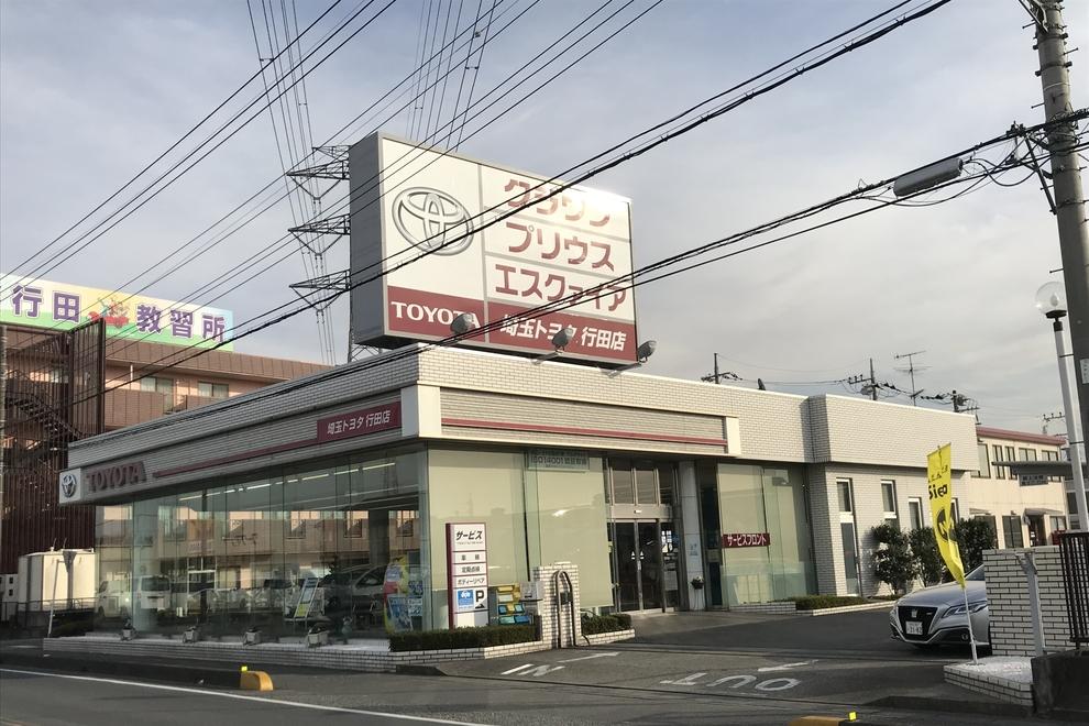 行田店外観1203