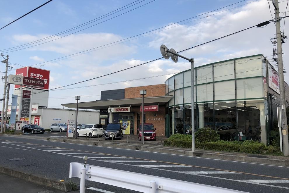 ふじみ野店