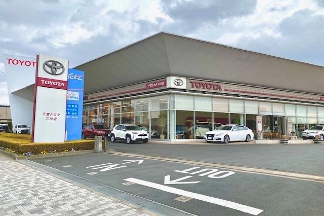 穴川店 店舗画像