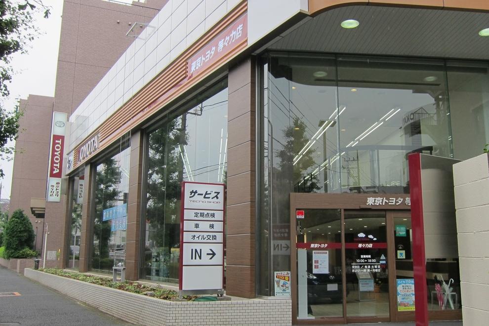 todoroki_gaikan