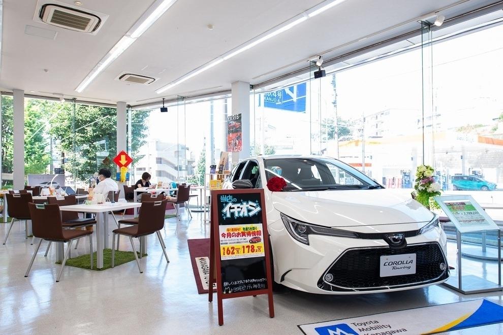 青葉台246店(旧:神奈川トヨタ青葉台店) (7)