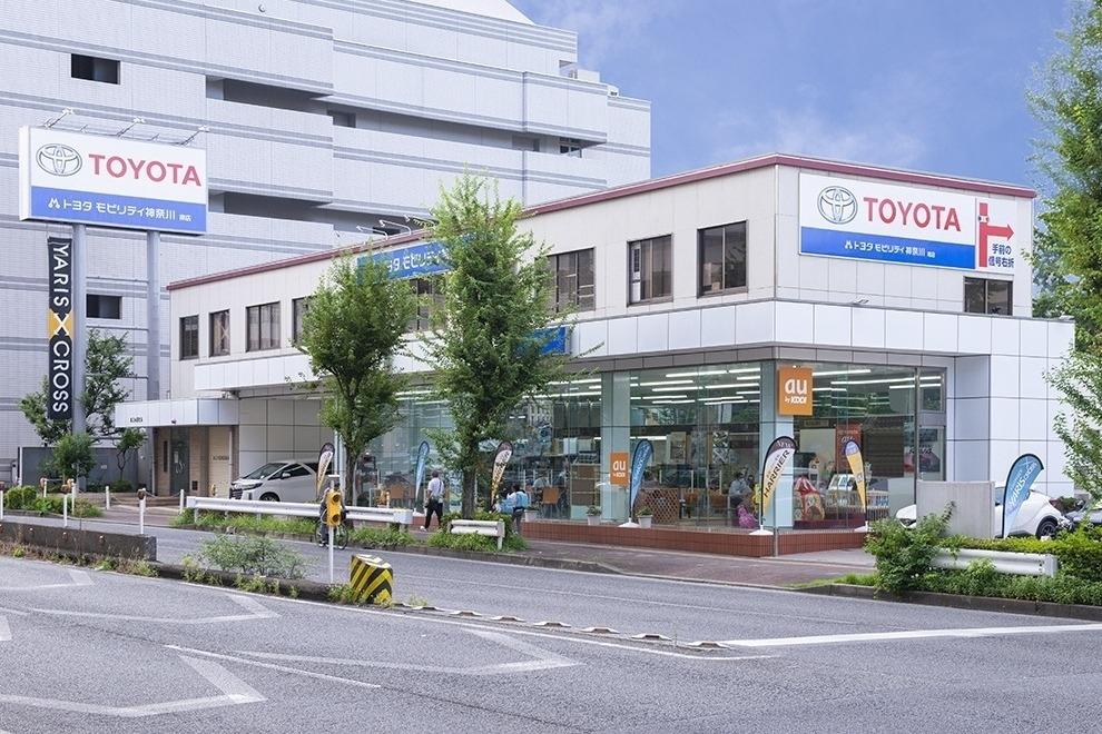 南店(旧:神奈川トヨタ南店) (6)