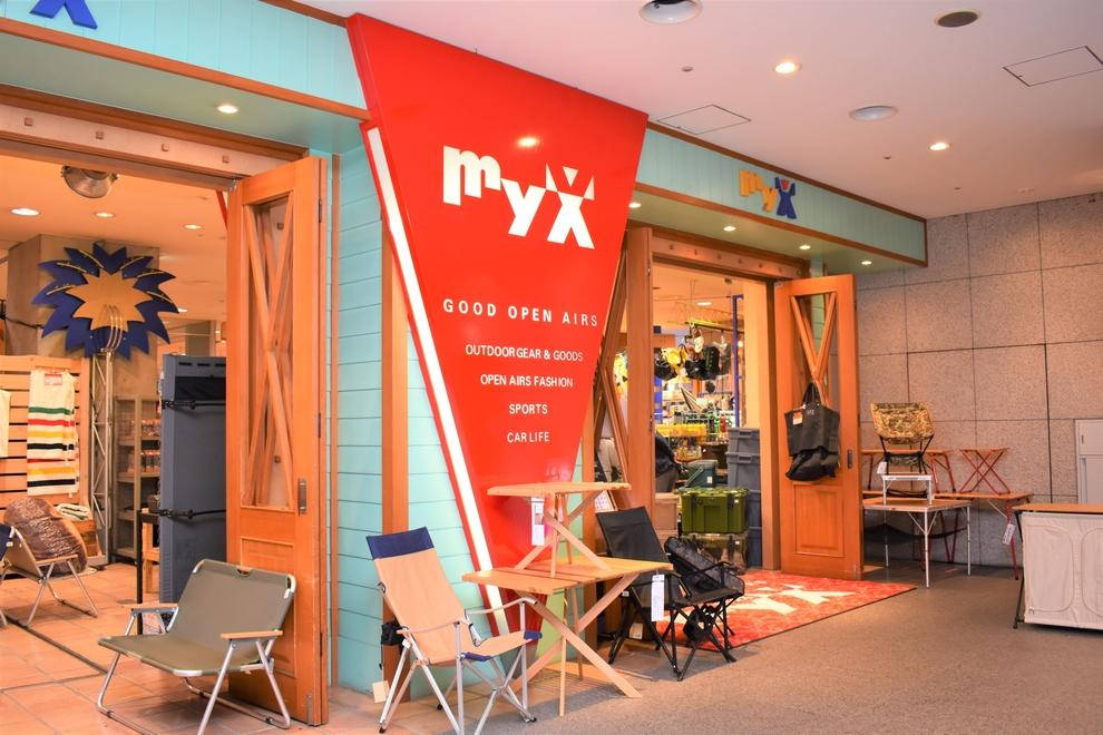 マイクス横浜本店