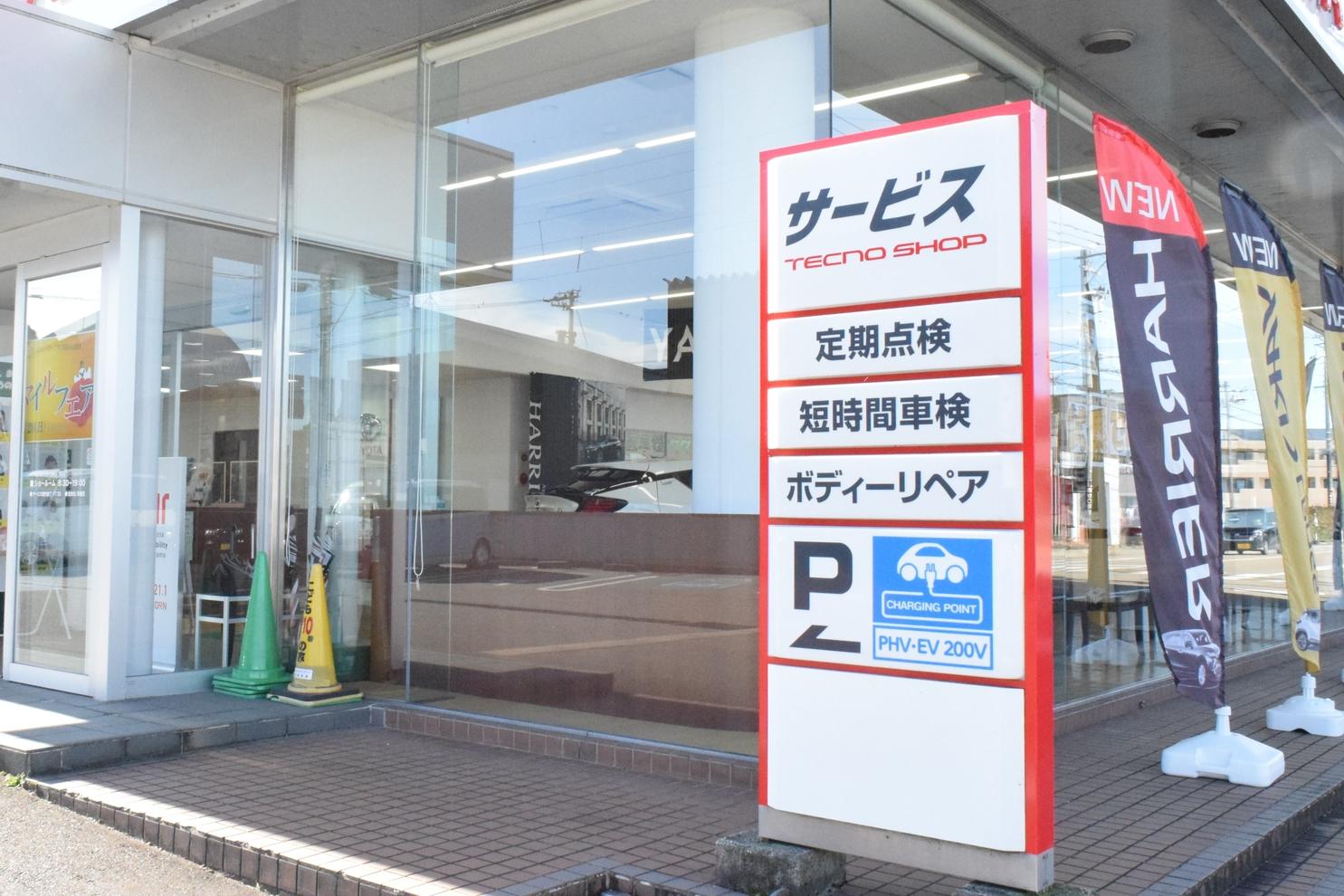 【2011】砺波中央