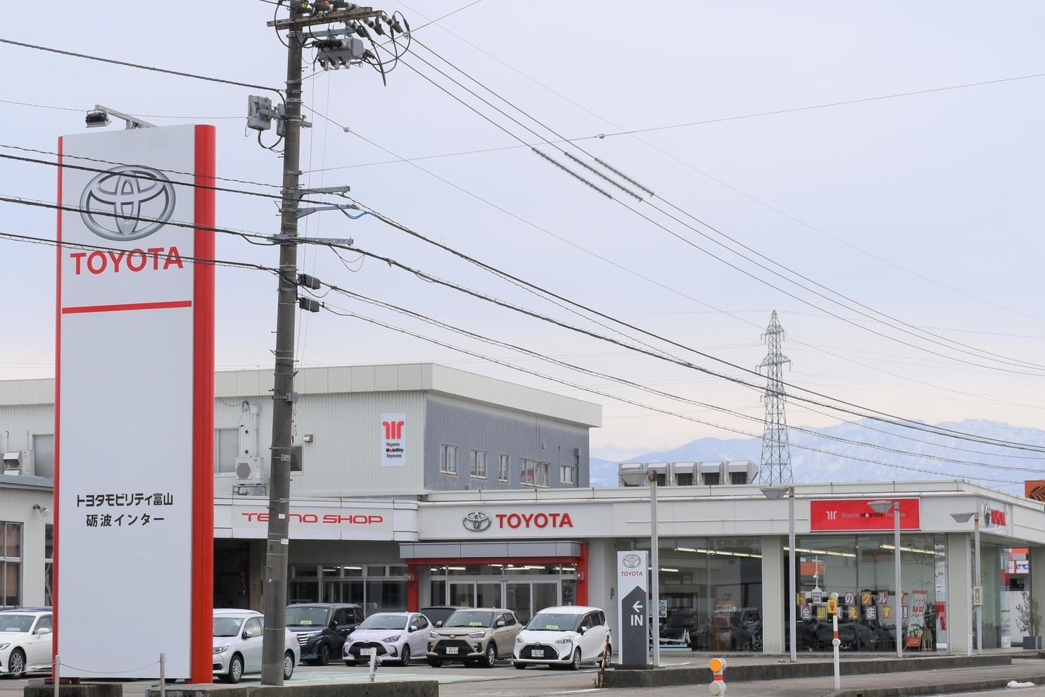 【2101】砺波インター 店舗写真