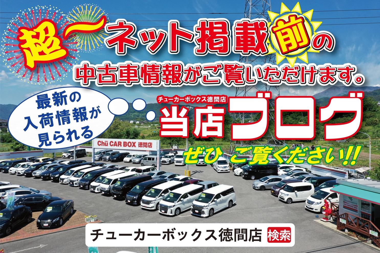 blog_誘導_202005_2