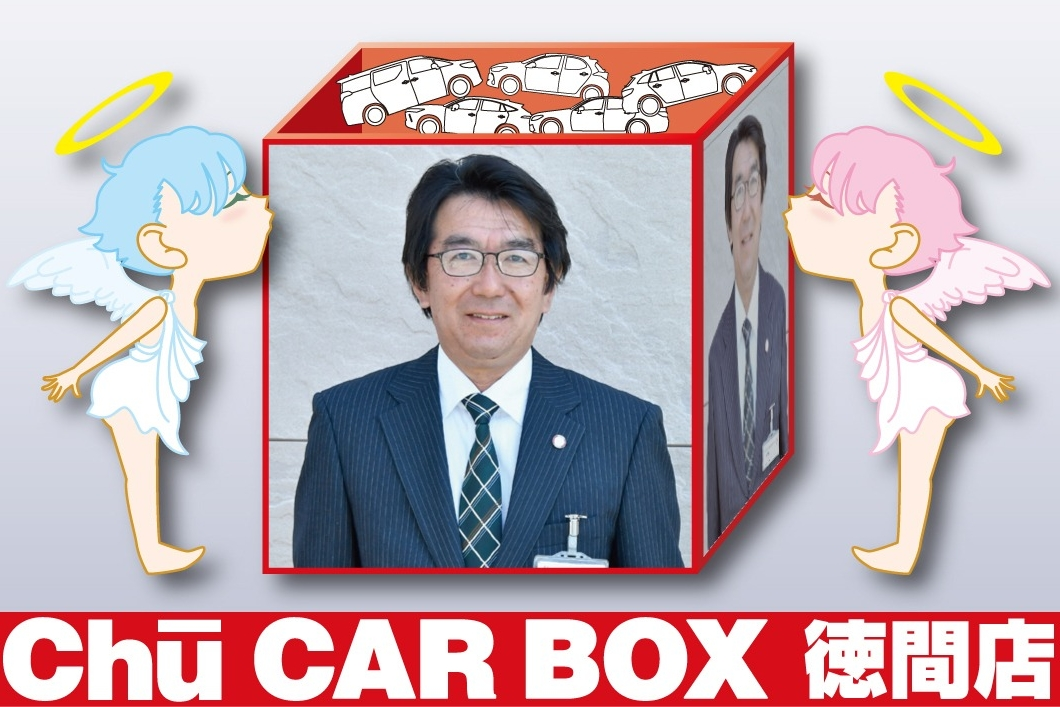 Chu_img_金児_Staff_2