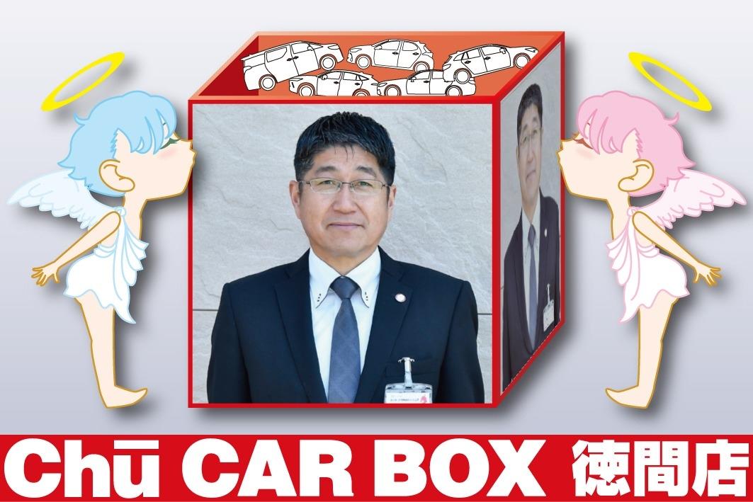 Chu_img_東井_Staff_2