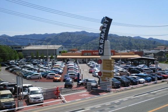 Chu-CAR BOX川中島店