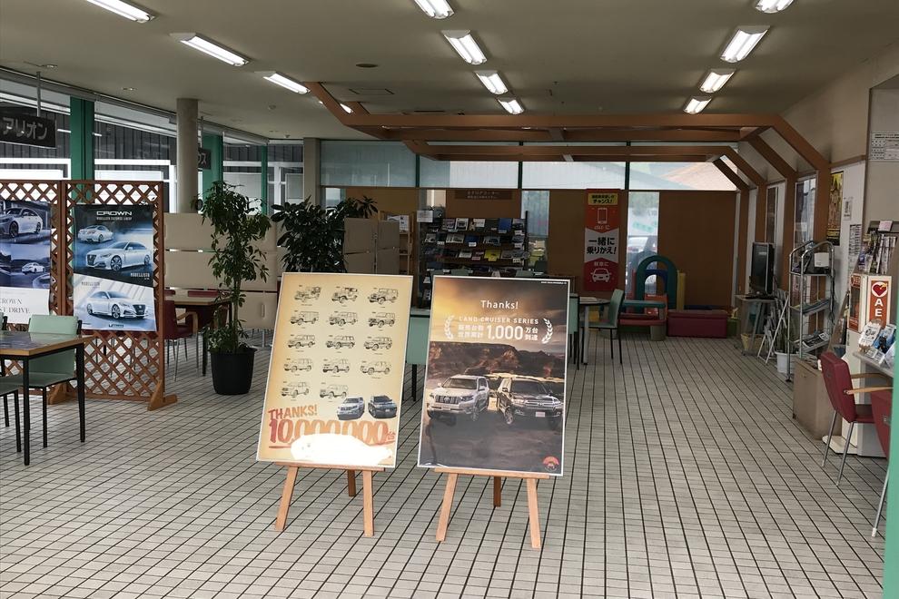 土岐店内観1