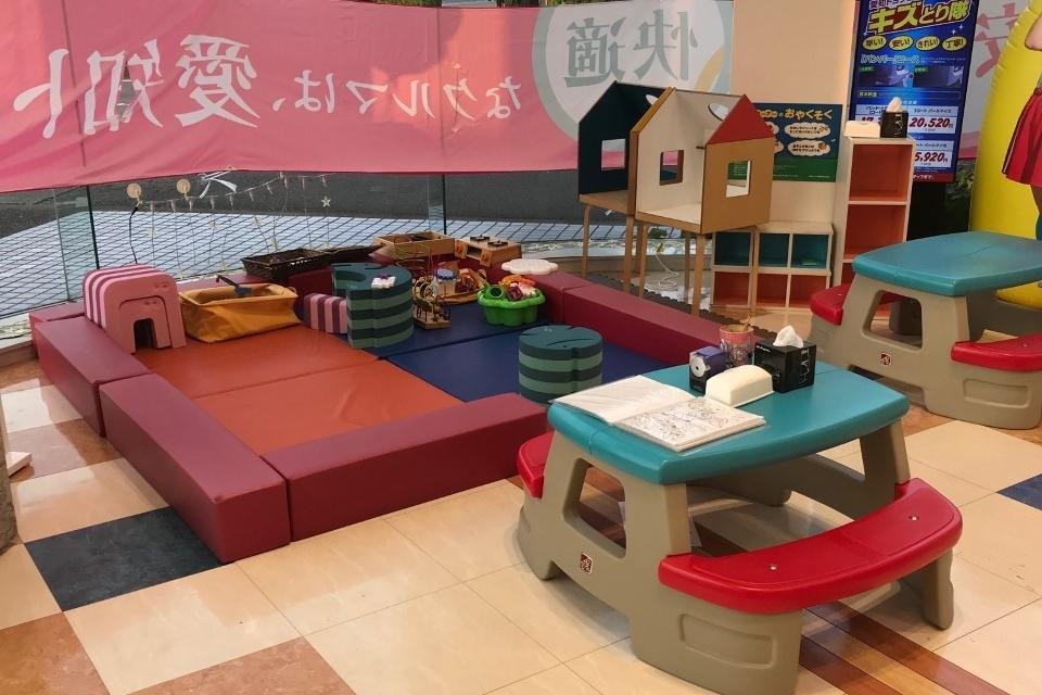 稲沢営業所|キッズルーム