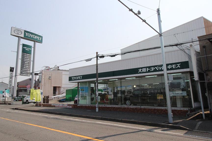 中モズ店 外観