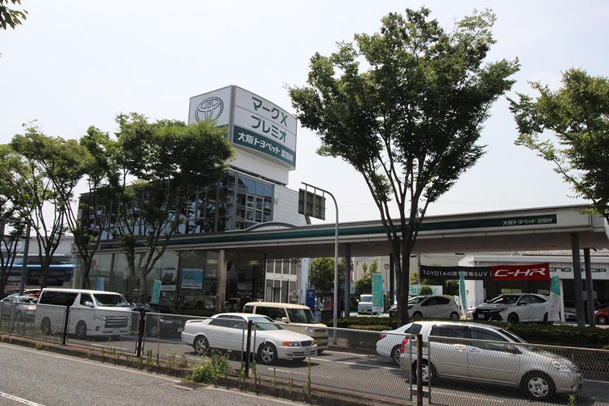 富田林店 外観
