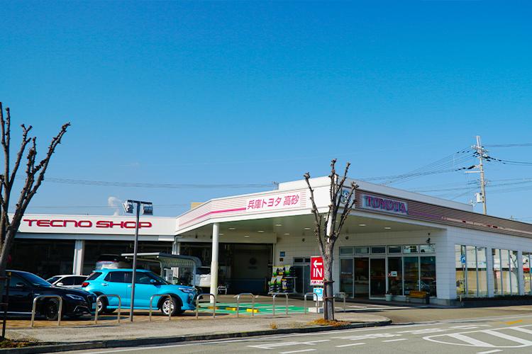 高砂店スライド3