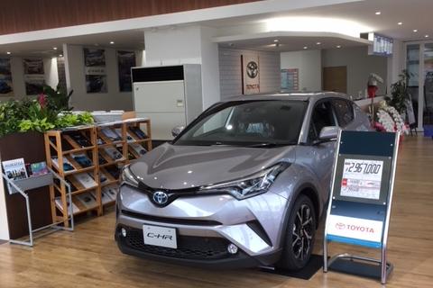 鳥取トヨタ自動車 倉吉店