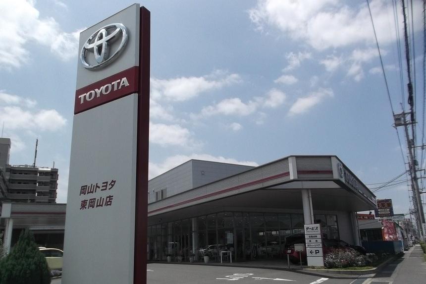 東岡山店 岡山トヨタ自動車株式...