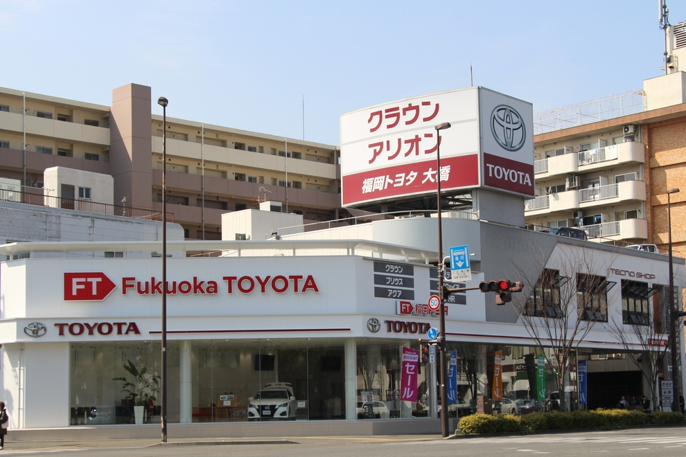 oohashi shop