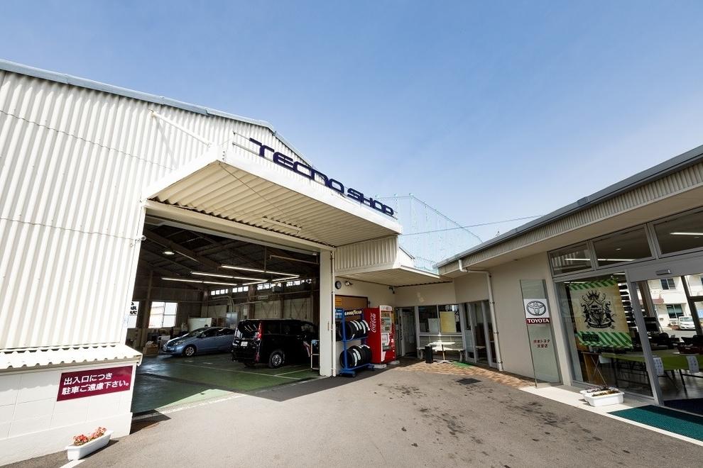天草店の整備工場