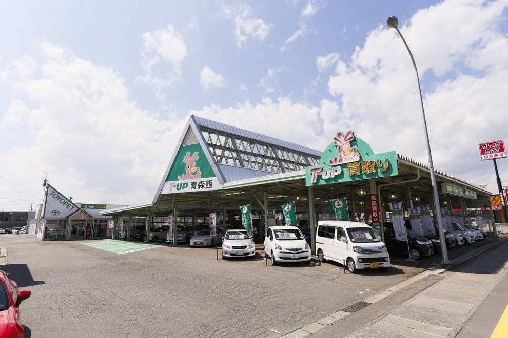 T-UP青森西店
