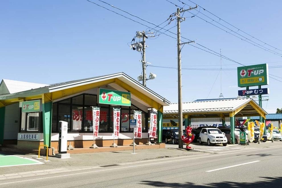 T-UPむつ店