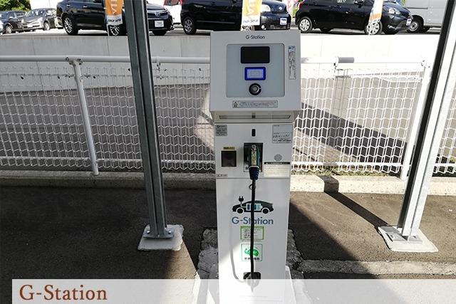 大館-G-Station