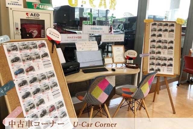大館-U-Carコーナー