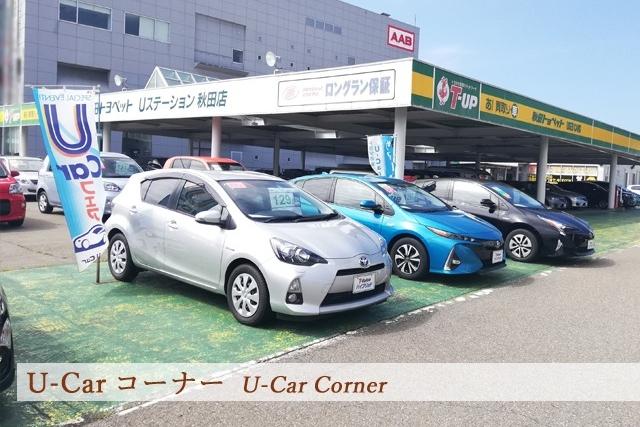 秋田店-U-Car