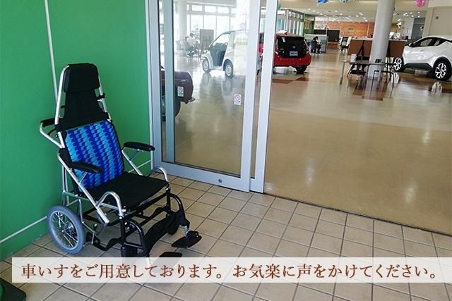 秋田店-車椅子