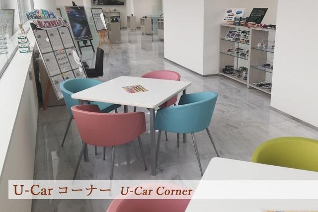 横手-U-Carコーナー