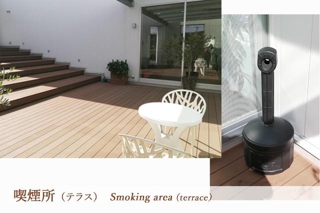 本荘-喫煙室