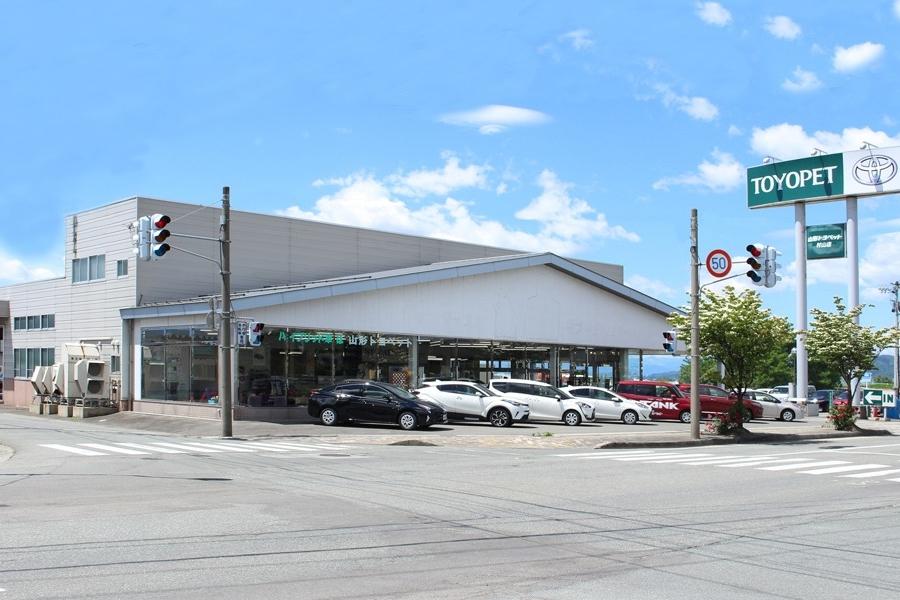村山市でトヨタ車を扱う山形トヨペット村山店の店舗外観