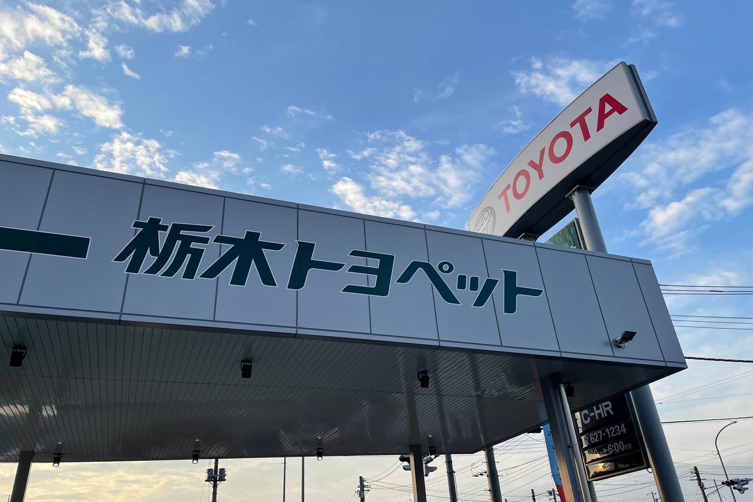 宝木店 店舗東側写真