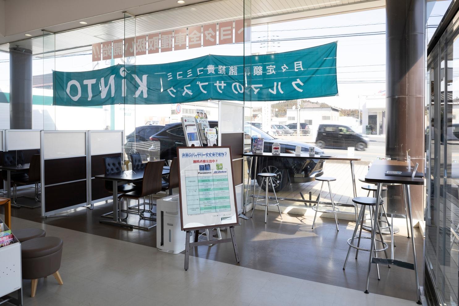 鹿沼店内観②