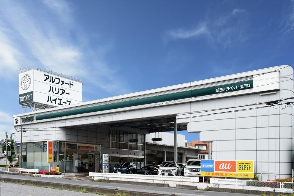 東川口支店外観写真